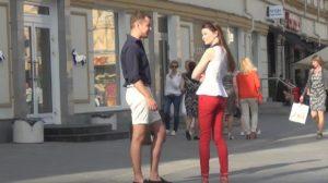 Привлечь внимание на улице