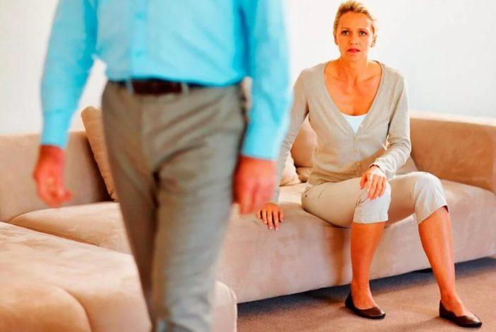 Если муж решил уйти