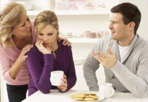 Вмешательство родственников