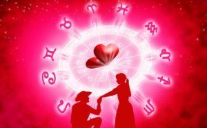Влияние зодиака на дела сердечные