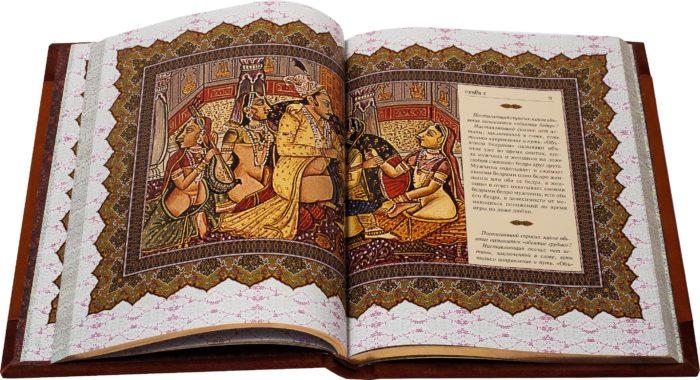 Древнеиндийская Камасутра