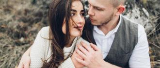 Как завоевать и удержать рядом мужчину-Весы