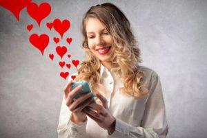 Признаться в любви по СМС