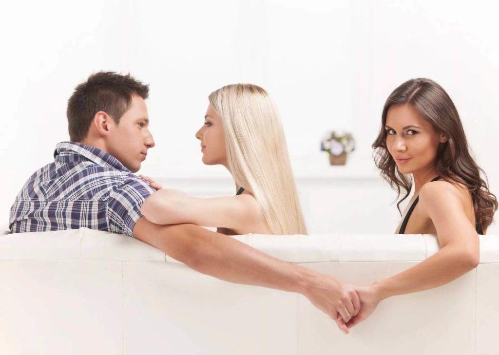 Если объект симпатии женат