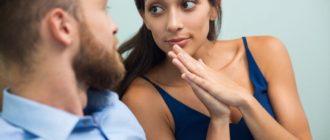 Способы извиниться перед мужем