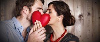 Как признаться девушке в любви