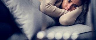 Депрессии после разрыва отношения