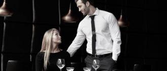 Способы пригласить девушку домой после свидания