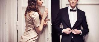 Какие мужчины нравятся женщинам