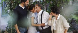 Как провести знакомство родителей жениха и невесты