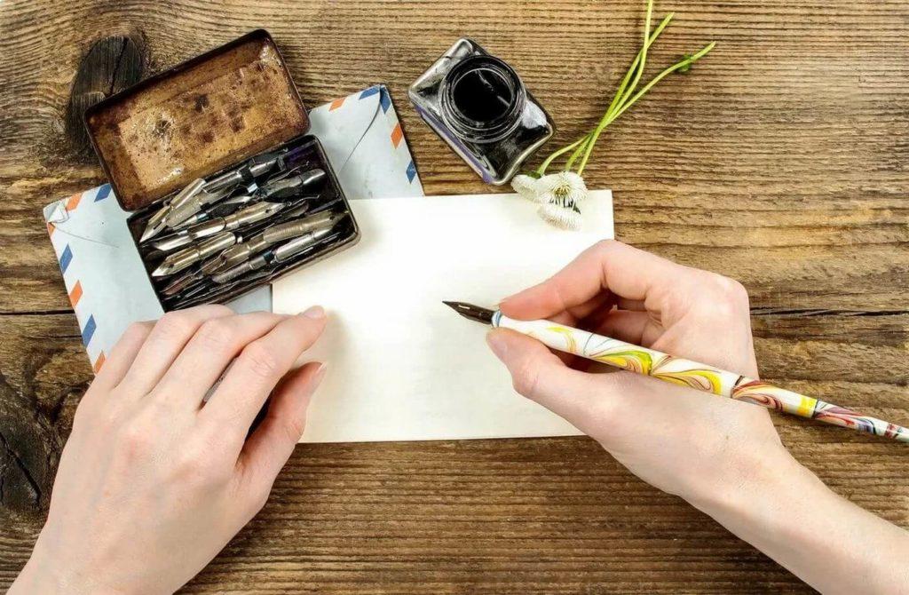 Писать письмо любимому