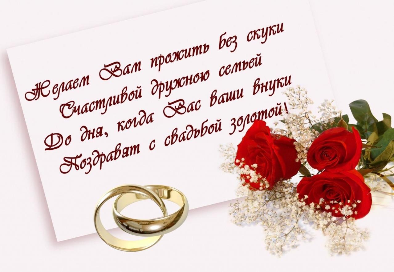Поздравления 3
