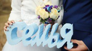 Топазовая свадьба фотосессия