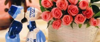 Сапфировая свадьба