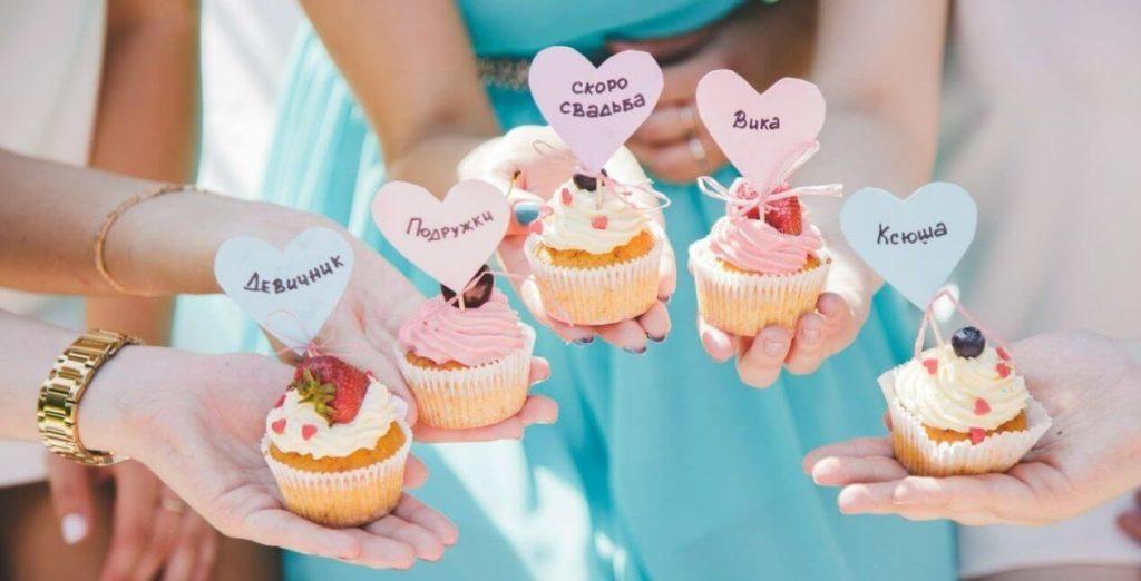 Вкусный подарок невесте на девичник