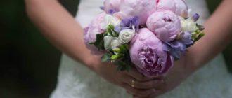 Букет невесты из фиолетовых пионов