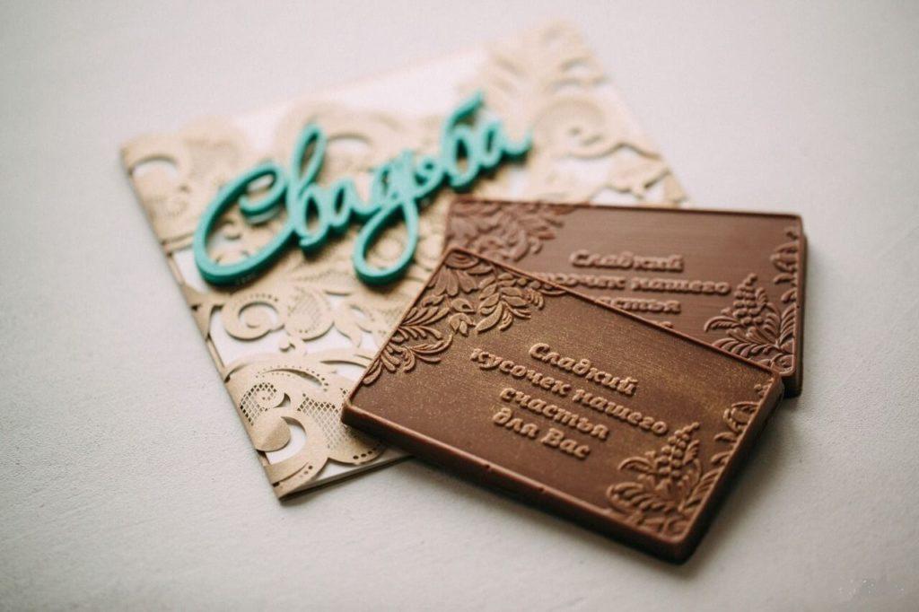 Съедобные приглашения на свадьбу