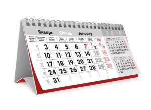 Свадьба по церковному календарю