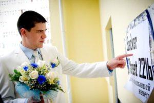 Тематический выкуп невесты