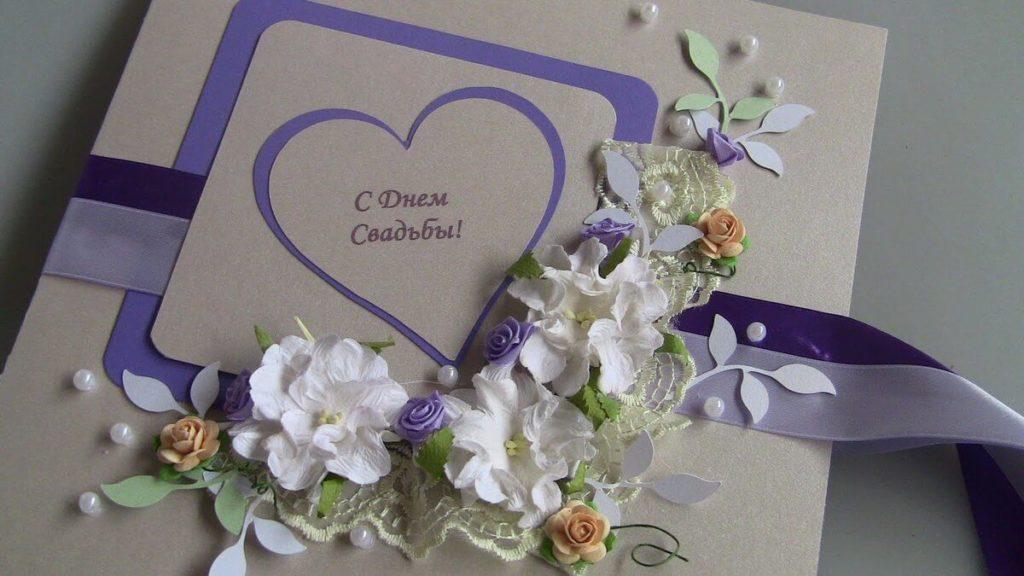 Подарки на лавандовую свадьбу