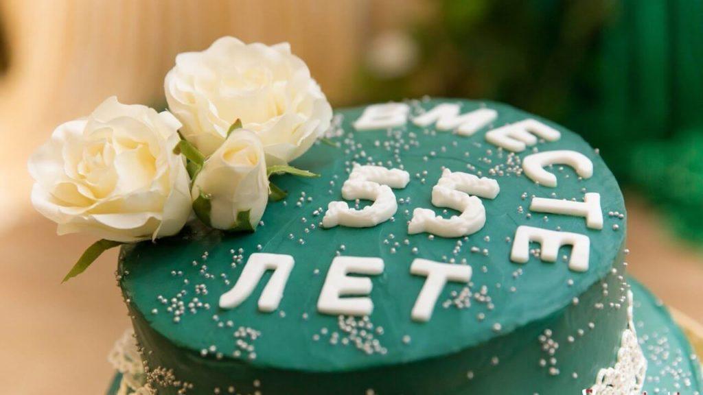 Торт на 55 лет свадьбы