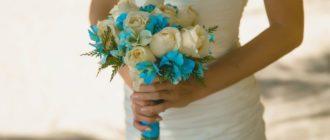 Букет невесты в бирюзовом цвете