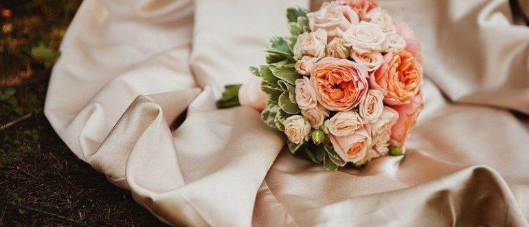 Букет невесты в персиковом цвете