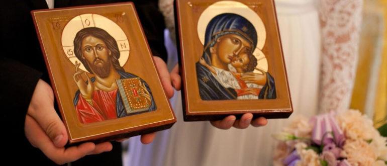Как благословить сына и дочь перед свадьбой