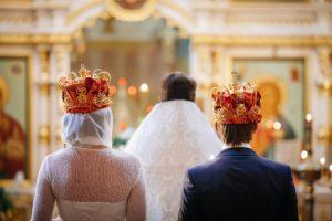 Венчание молодых