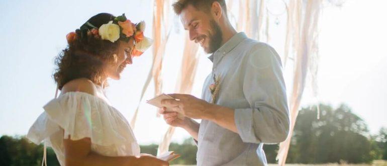Произнесение свадебных клятв