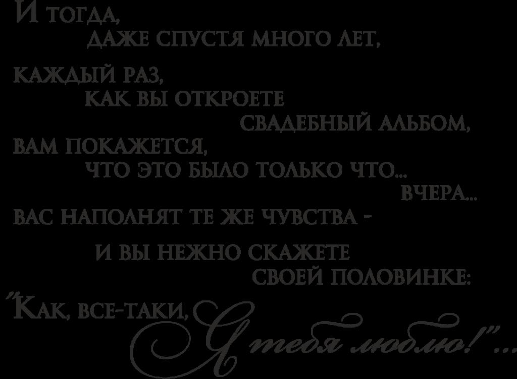 Афоризмы и стихи для подписи, вариант 5