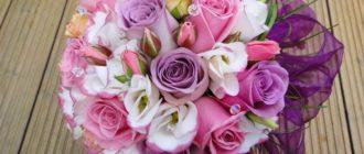 Свадебный букет из роз и эустомы