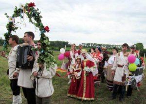 Традиции сватовства