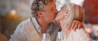 36 лет в браке