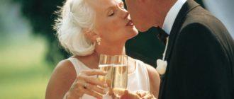 38 лет со дня свадьбы