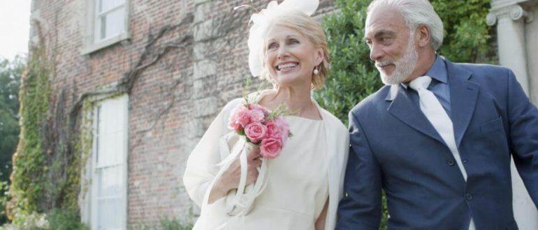 40 лет со дня свадьбы