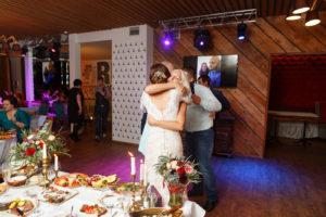 Поздравления от матери невесты