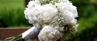 Свадебный букет из пионов и гортензий