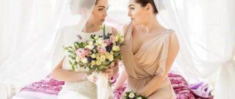 Поздравление на свадьбу сестре
