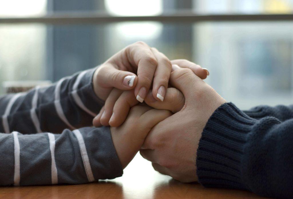Сохранение отношений