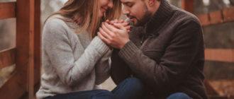 Как добиться гармоничных отношений