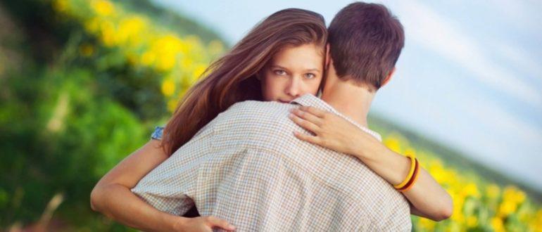 Подростковая любовь