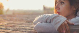 Как пережить разочарование в мужчине