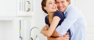 Как полюбить мужа заново