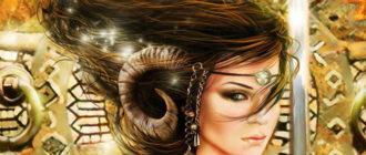 Как завоевать женщину-Овна