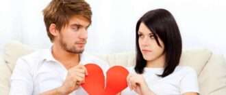 Можно ли восстановить отношения после измены