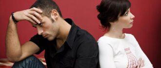 Рекомендации как жить супругу после измены жены