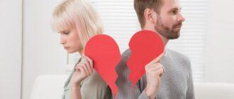 Почему в современных семьях разводятся люди